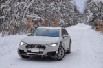 "2017 Audi A4 Allroad Quattro • <a style=""font-size:0.8em;"" href=""http://www.flickr.com/photos/130218159@N02/30984179244/"" target=""_blank"">View on Flickr</a>"